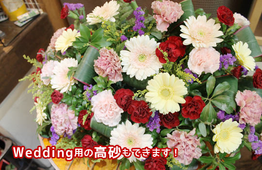 wedding用の高砂花も出来ます