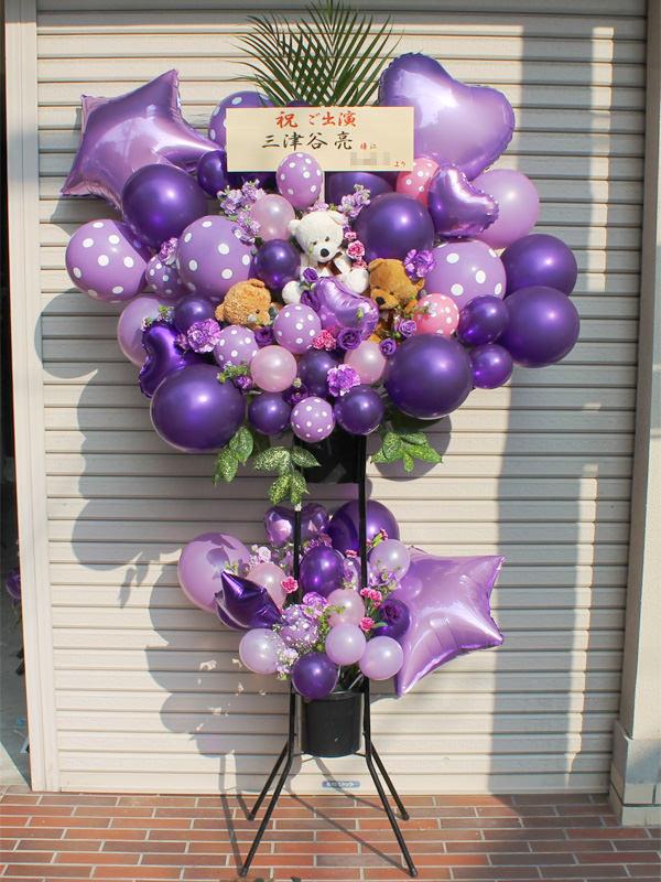 クマのぬいぐるみ入りバルーンスタンド2段(紫)
