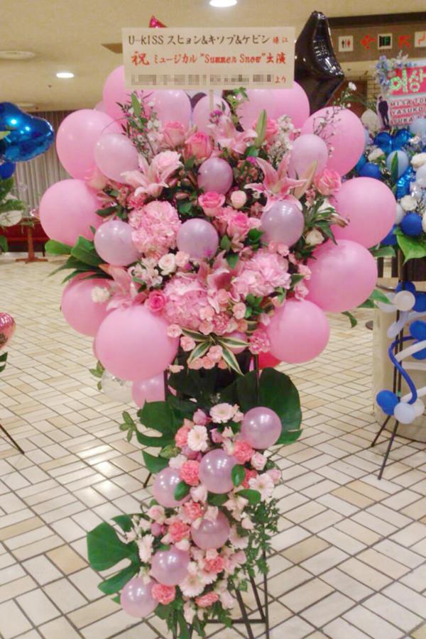 ピンク指定3段スタンド花