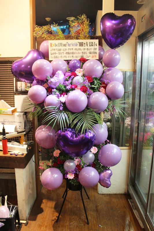 紫バルーンスタンド