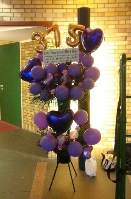紫バルーンスタンド文字バルーン付き
