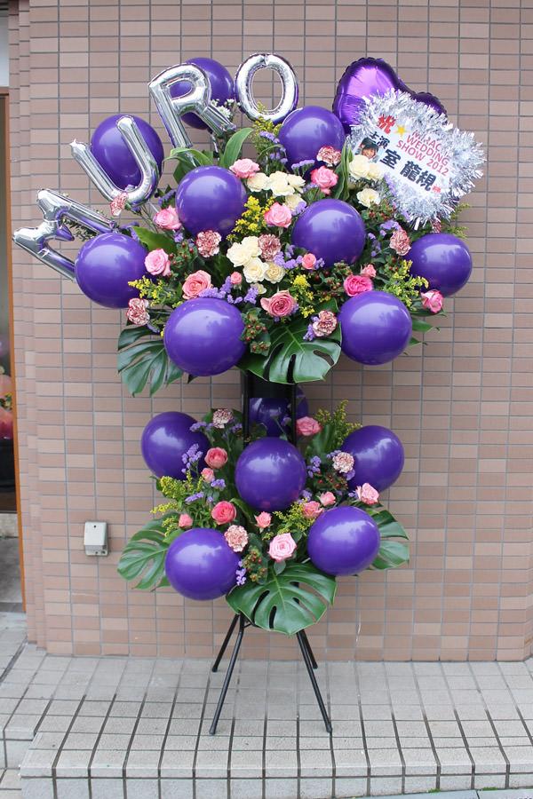 バルーンスタンド紫