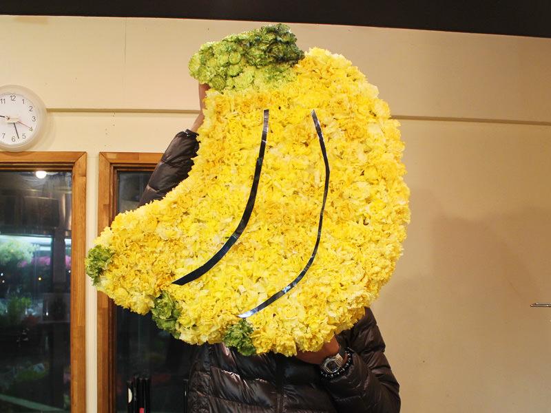 お花でつくったバナナ