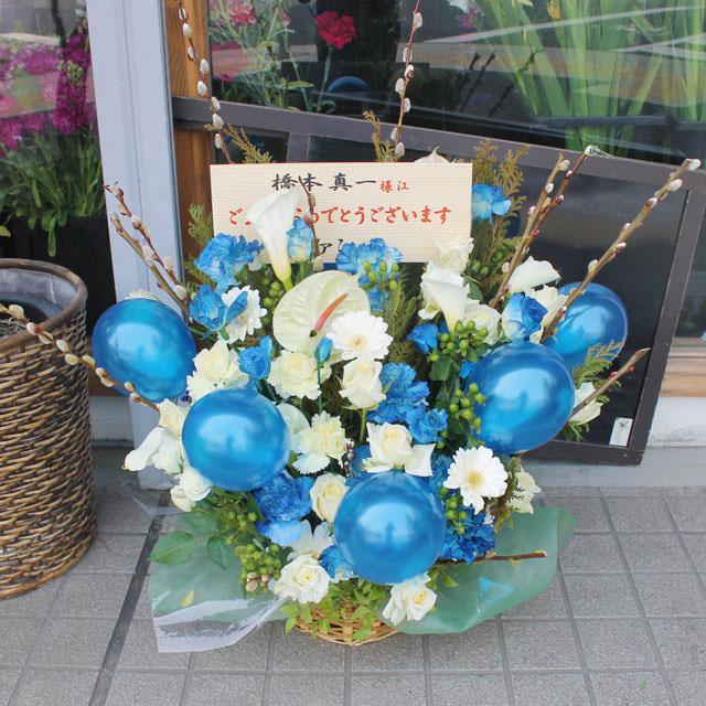 青白バルーンアレンジ