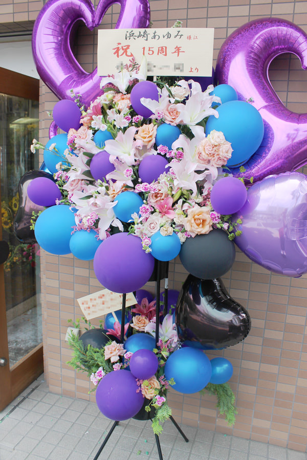 青・紫・黒バルーン