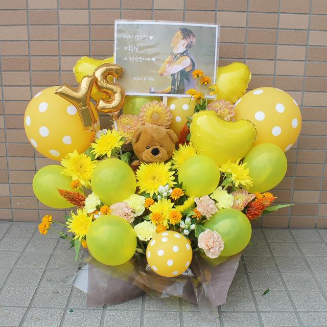 クマのぬいぐるみバルーンアレンジ(黄色)