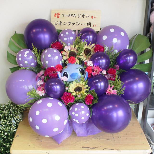 スティッチぬいぐるみ入りバルーンアレンジメント(紫)