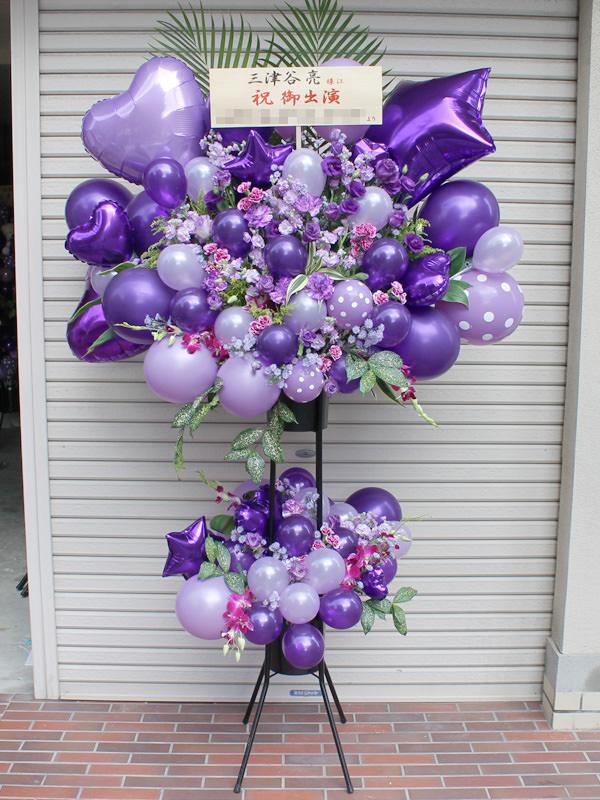 豪華2段バルーンスタンド紫指定