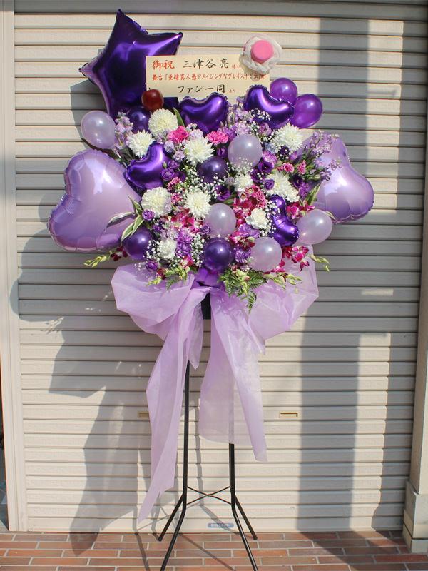 紫リボンバルーンスタンド