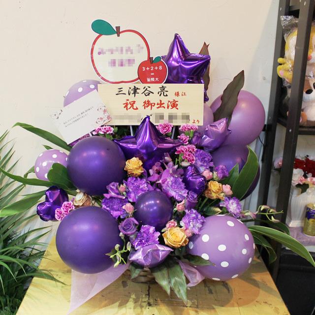 紫バルーンアレンジメント