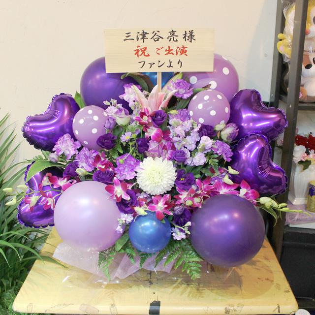 紫・青バルーンアレンジメント ダリア