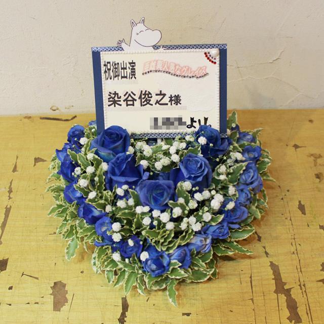 ハートアレンジメント 青