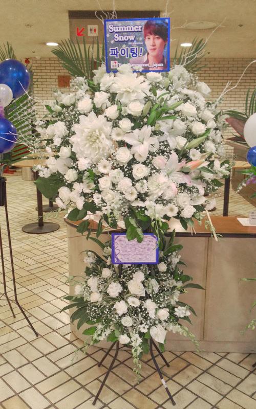 色指定白2段スタンド花