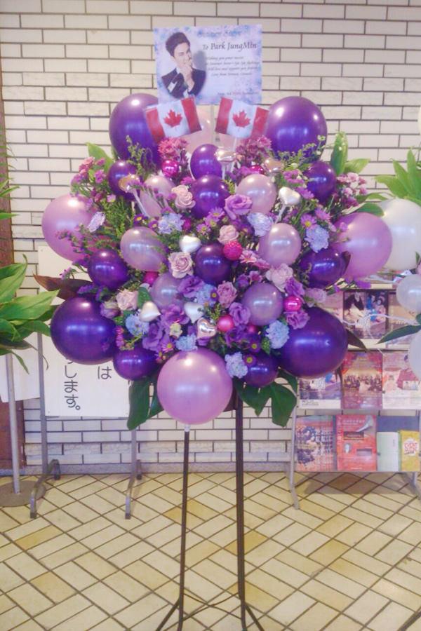 紫指定バルーンスタンド1段