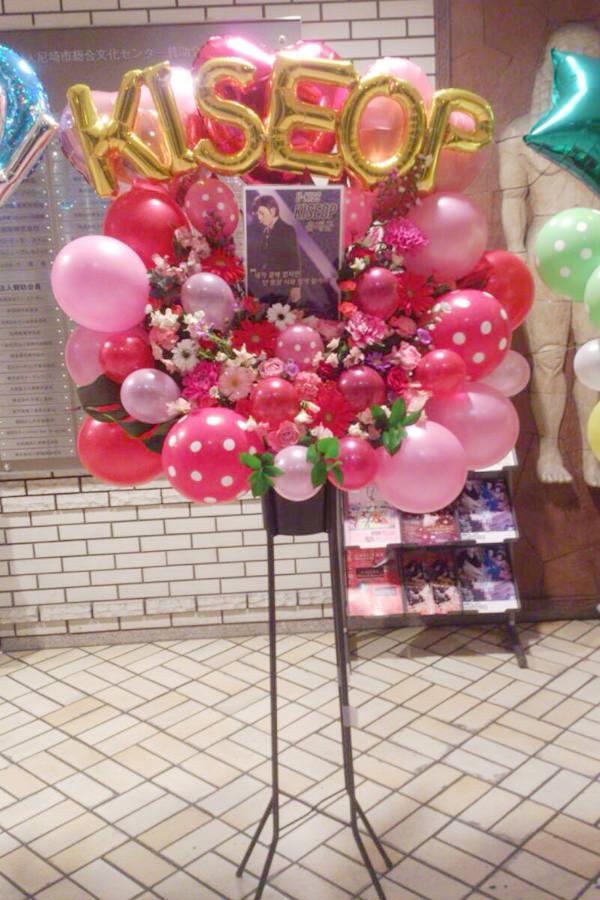 赤・ピンク指定バルーンスタンド1段