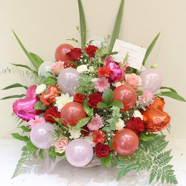 バルーンアレンジ 赤・ピンク
