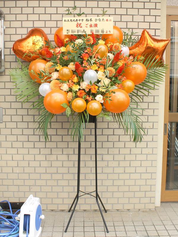 色指定豪華バルーンスタンド1段 オレンジ