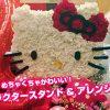 誕生日祝いやコンサート会場・ライブハウスのホール花に!キャラクタースタンド&アレンジメント!